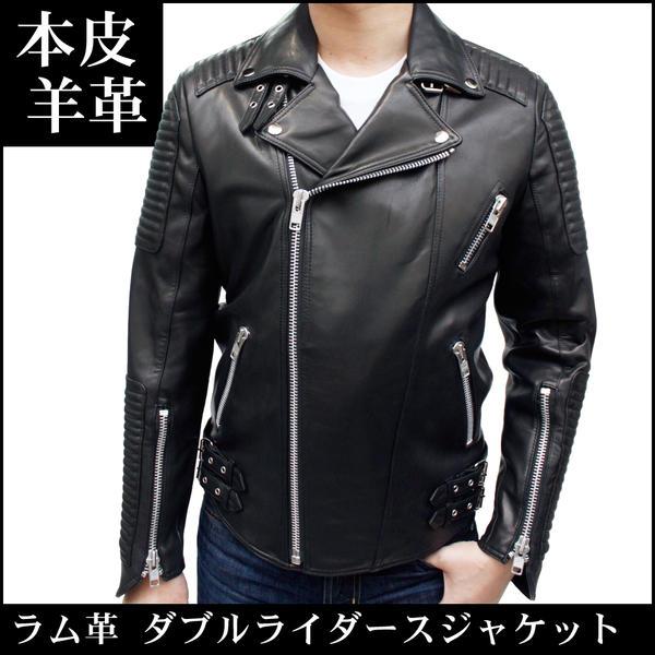 【 ライダースジャケット メンズ 】 メンズ ラム革 ダブルライダース革ジャケット7903