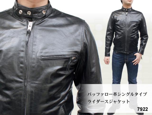 メンズ バッファロー革 シングル レザーライダースジャケット7922