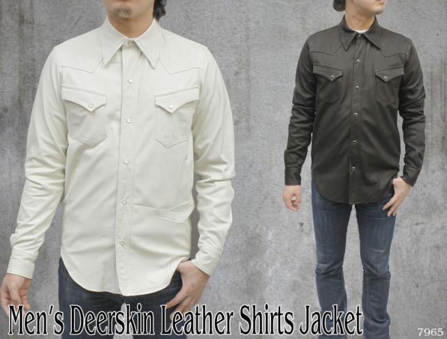 【 メンズ レザーシャツ 】ディアスキン(鹿革) ディアスキンレザーシャツジャケット 7965