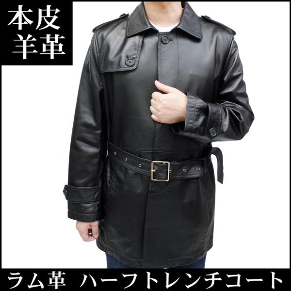 【 メンズ レザーコート 】メンズ ラム革 シングル衿 トレンチ ハーフコート7996