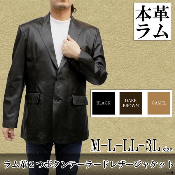 ラム革 テーラードジャケット 2つボタン ブラック/ブラウン/キャメル M/L/LL/3L/ メンズ 8561