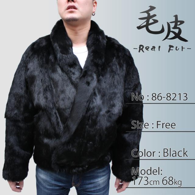 毛皮ジャケット メンズ ファージャケット ラビットジャケット ラビットファーブルゾン 86-8213 ウサギ