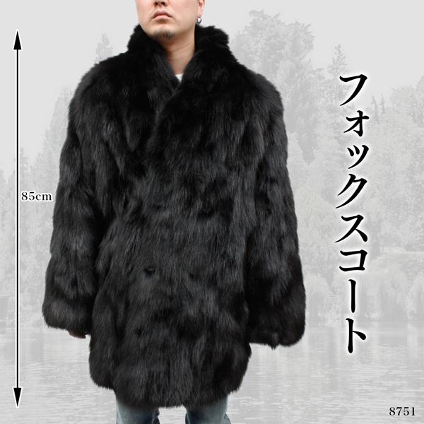 メンズ 毛皮コート ブルーFOX毛皮 ハーフ丈(85cm) ダブルボタン ファーコート 8751
