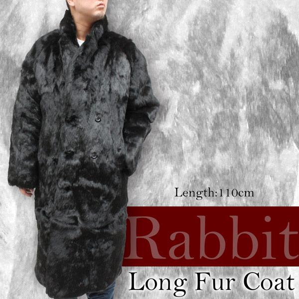 メンズ 毛皮コート (110cm) ラビットファー ロングコート 8753