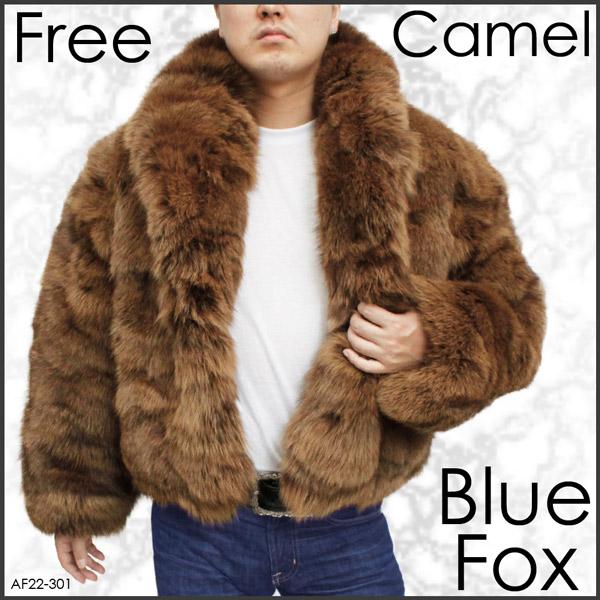 ブルーFOXファージャケット