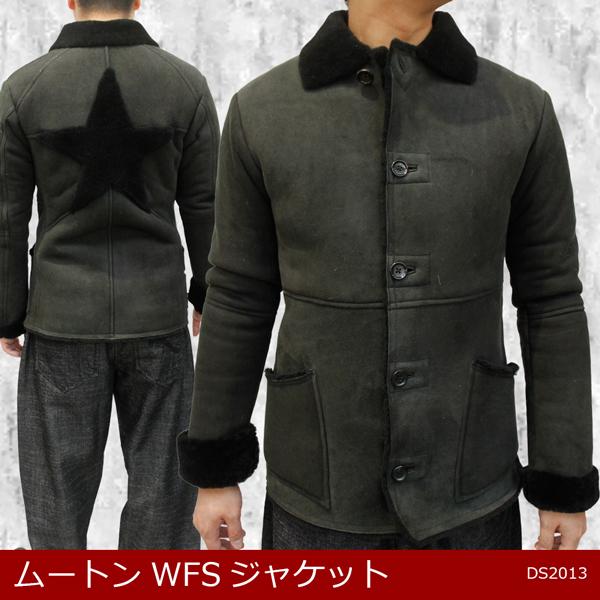 ムートンジャケット メンズ Wフェイス ムートン レザージャケット DS2013