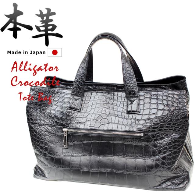 ボストンバッグ メンズ 日本製 本革 クロコダイル アリゲーター ワニ革 マット加工 レザーバッグ ビジネスバッグ 本革バッグ ju-4184