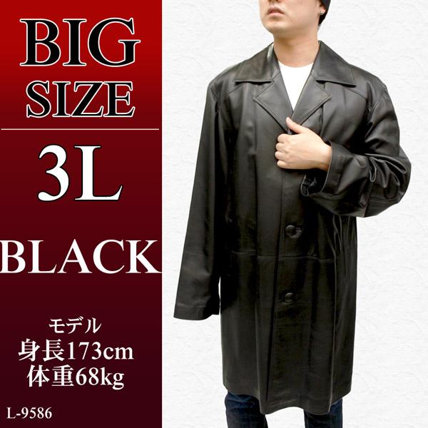 大きいサイズ レザー メンズ レザーコート メンズ スペインラム革 テーラーカラー ロングコートL-9586