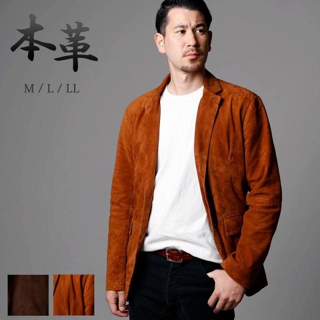 Mo-Laws 山羊革 テーラードジャケット 2つボタン メンズ ブラウン/キャメル M/L/LL/ MLJK008