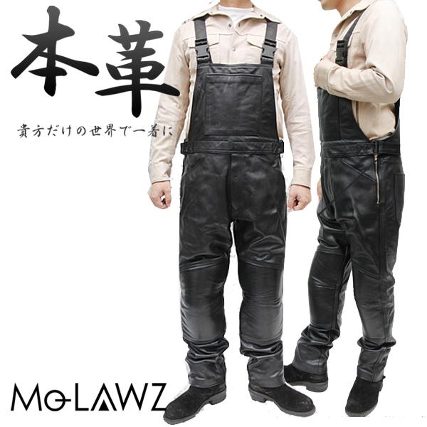Mo-Lawz メンズ パンツ レザー レザーパンツ・オーバーオールタイプ MLJS001