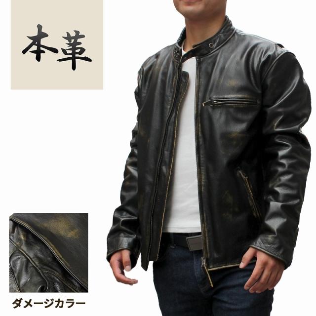 シングルライダースジャケット メンズ 革ジャン 水牛革 ダメージブラウン M/L/LL/3L mlrj010