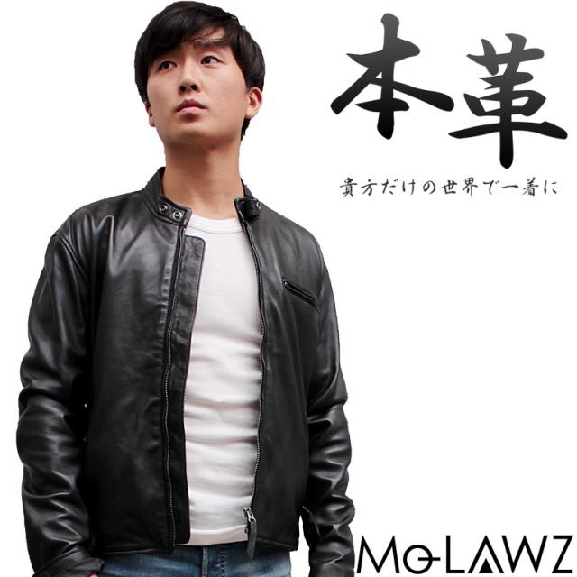 Mo-Laws ラム革 シングルライダースジャケット メンズ ブラック/ブラウン/ネイビー/レッド/ホワイト S/M/L/LL/3L/4L/5L/ MLRJ0111