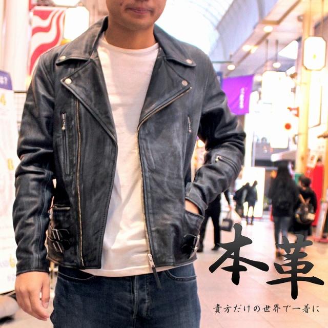 レザージャケット メンズ 革ジャン ダブルライダースジャケット UKタイプ ヨーロピアンタイプ