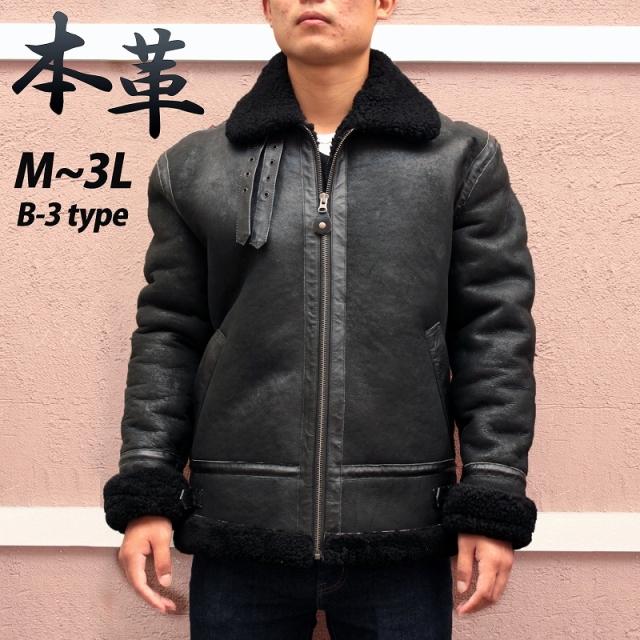 Mo-Laws B-3 ムートンジャケット メンズ ブラック M/L/LL/3L/ mlrj100