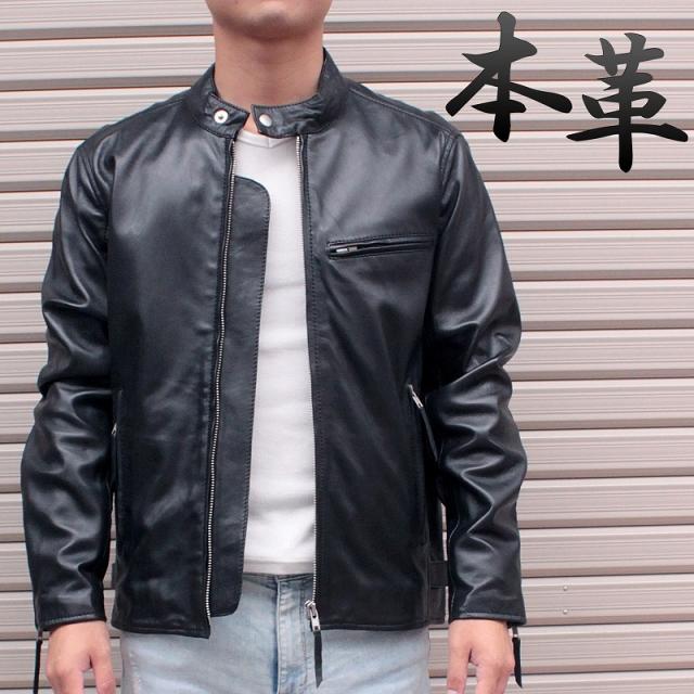 レザージャケット メンズ 本革 ラム革 シングルライダースジャケット 柔らかい 着やすい 革ジャン mlrj1111 M/L/LL/3L