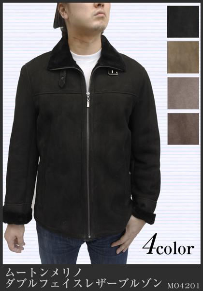 レザージャケットムートン ジャケット メンズ ムートンメリノ ダブルフェイス ブルゾン MO4201ムートンレザー/ラム革/本革/革ジャケット/皮ジャケット