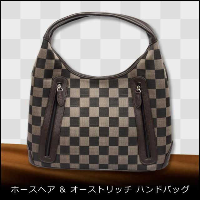 ホースヘアを使用したレディースバッグです。