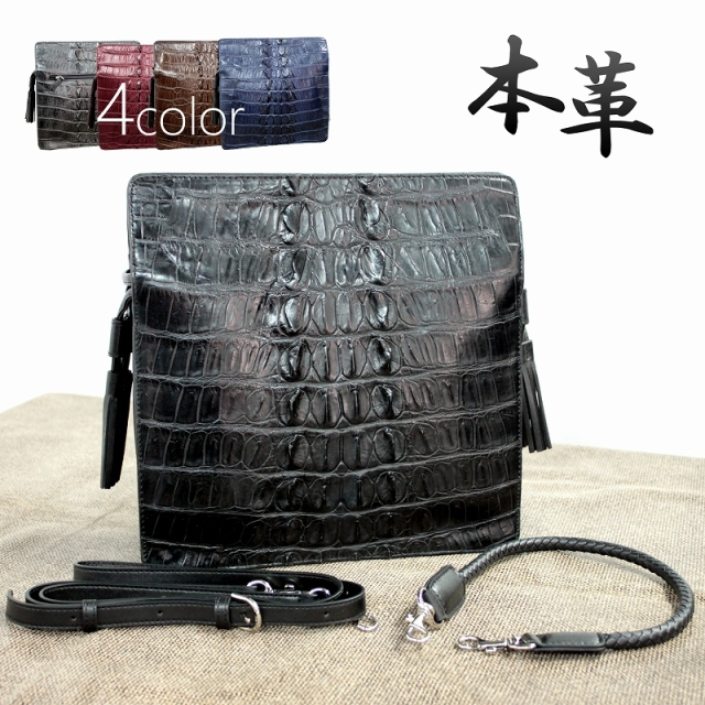 本革バッグ メンズ レザーバッグ クロコダイル エキゾチックレザー ショルダーバッグ ハンドバッグ ポシェットバッグ o-2842a