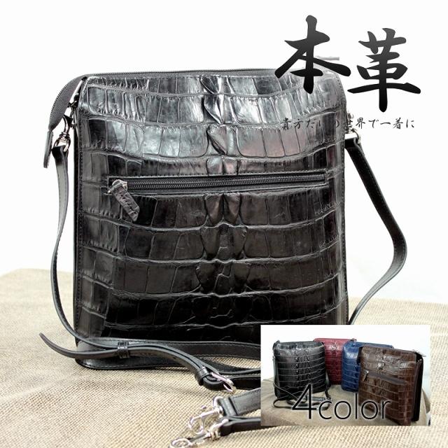 クロコダイル セカンドバッグ ショルダーバッグ メンズ ブラック/ネイビー/ブラウン/レッド o-4771cr