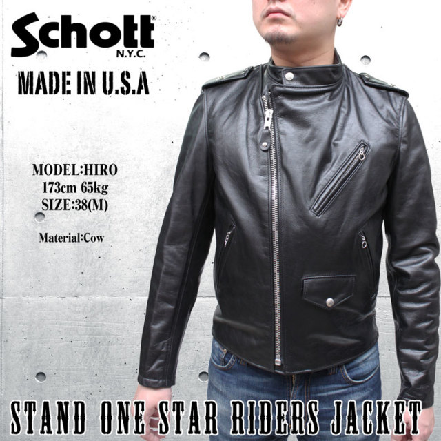 Schottスタンドカラーワンスターライダースジャケット