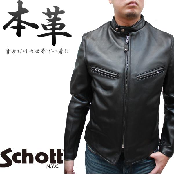 Sshott 7009 641XX 60S/ 牛革 シングルライダースジャケット メンズ 日本限定モデル ブラック XXS/XS/S/M/L/LL/3L/4L