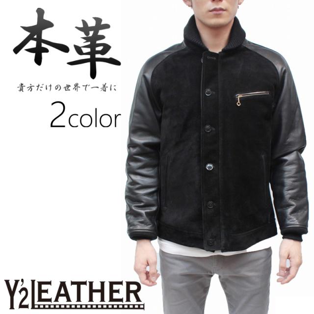日本製 Y2LEATHER 牛革(ステアオイル) スエードジャケット メンズ ブラック/ブラウン L/LL/ tb-136