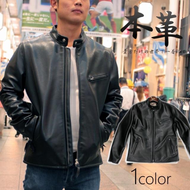 日本製 Y2LEATHER 馬革 シングルライダースジャケット メンズ ブラック S/M/L/LL/ wr-41