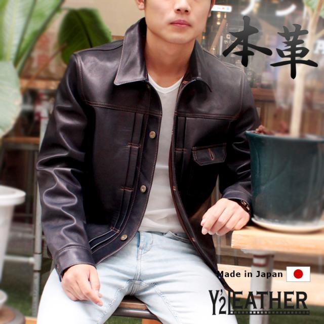 日本製 Y2LEATHER 馬革 ステンカラージャケット メンズ ブラック/ネイビー S/M/L/LL/ IB-140