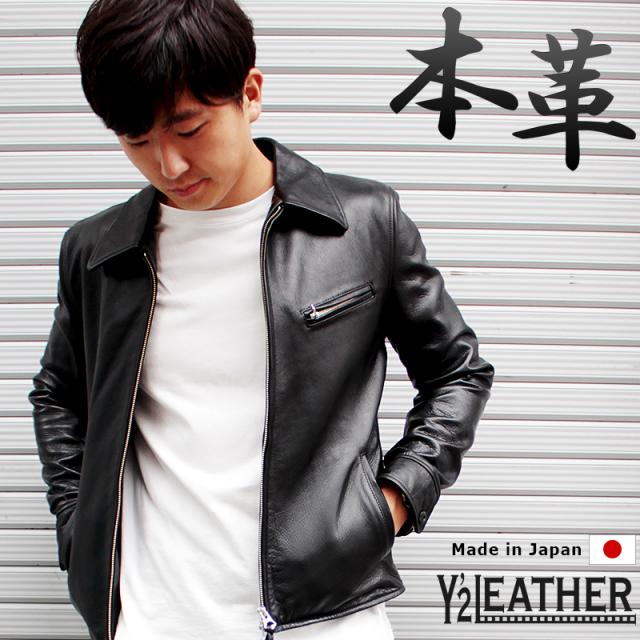 日本製 Y2LEATHER 牛革 トラッカージャケット メンズ ブラック S/M/L/LL/ SR-42