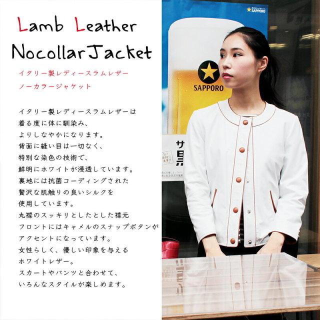 レザージャケット レディース ラム革 ショート丈 本革 yu-06 ホワイト