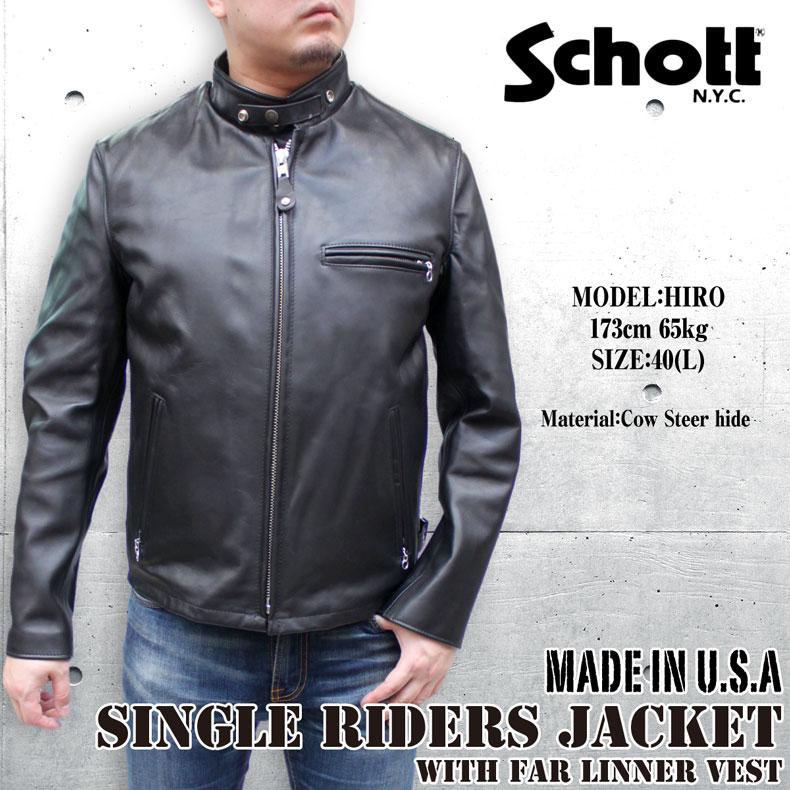 SCHOTT NYC SINGLE RIDERS JACKET メンズ ライダースジャケット シングル ...