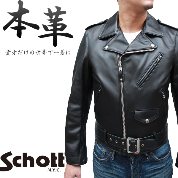 Schott 613-US VINTAGE ONESTAR 牛革 ダブルライダースジャケット USタイプ ブラック XXS/XS/S/M/L/LL/3L/4L/5L/ SCH-7007