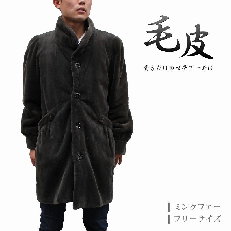 シェアードミンク メンズ 毛皮コート ミンクファーコート フリーサイズ モスグリーン ta-1014