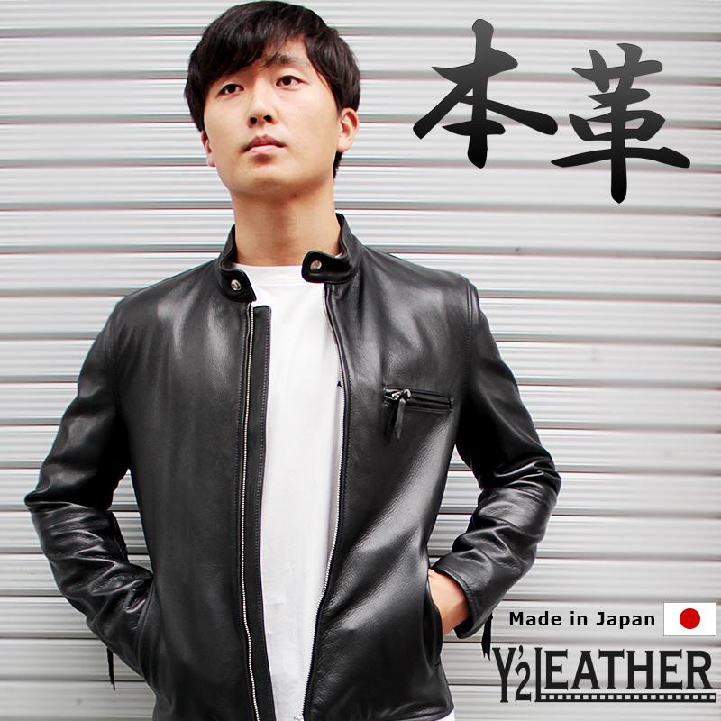 日本製 シングルライダースジャケット メンズ Y2LEATHER カウステアオイル 牛革 ダブルファスナー S/M/L/LL/3L ブラック
