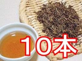 強火炒りほうじ茶 100g×10本お徳用