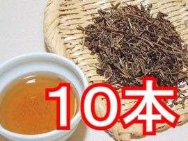 二度炒りほうじ茶 100g×10本お徳用