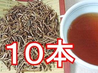 くきほうじ茶・100g×10本お徳用