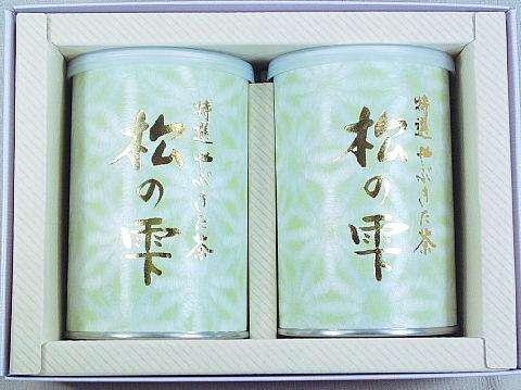 煎茶2缶詰合せ・静岡県産緑茶ギフト(松雫印*2缶)