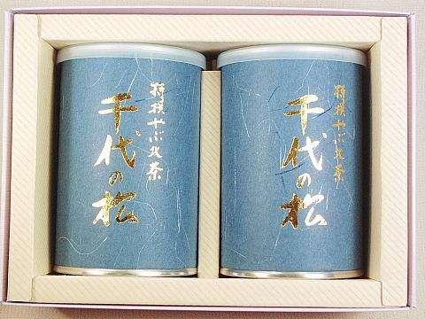 煎茶2缶詰合せ・静岡県産緑茶ギフト(千代印*2缶)