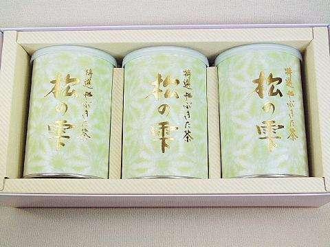 煎茶3缶詰合せ・静岡県産緑茶ギフト(松雫印*3缶)