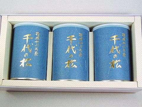 煎茶3缶詰合せ・静岡県産緑茶ギフト(千代印*3缶)