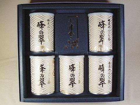 煎茶5缶詰合せ・静岡県産緑茶ギフト(峰印*5)