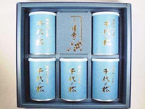 煎茶5缶詰合せ・静岡県産緑茶ギフト(千代印*5缶)