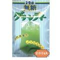 グリーンティー200g 抹茶のジュース 無糖・無着色・無香料