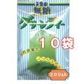 グリーンティー200g×10袋徳用 抹茶のジュース 無糖・無着色・無香料