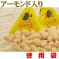 じゃり豆340g 業務用袋 (アーモンド入り)ひまわりの種のお菓子