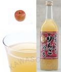 りんごジュース 720ml×12本 【送料無料!】