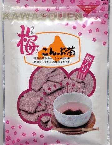 角切り梅昆布茶(うめ昆布茶)