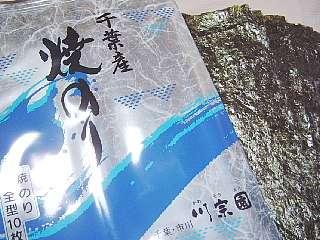 焼海苔贈答品千葉県産ギフト50号10帖箱入り