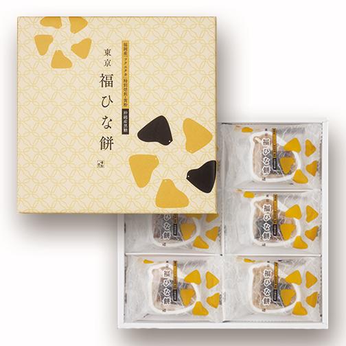 東京 福ひな餅 6個入